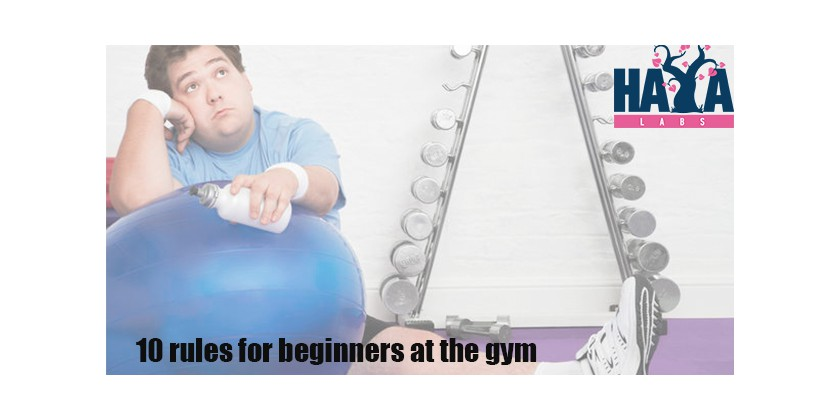 10 Rules For Beginners At The Fitness